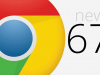 Google Releases Chrome 67 for Desktop