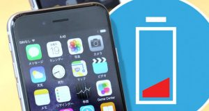 iPhone update to iOS 11.4 brought battery drain problems, the report claims